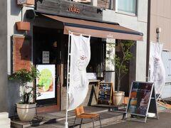 埼京線の南与野駅近くのプリン専門店ブーケで。  プリン専門店ブーケ http://vuke.jp/