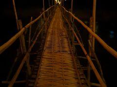 帰りに橋の通行料金5,000kip支払う仕組みです。