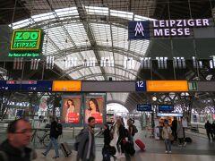 ヨーロッパ最大の面積を誇るライプツィヒ中央駅  人口59万都市と小さくはありませんが ここまで大きい駅が必要なのかと思ってしまいます。