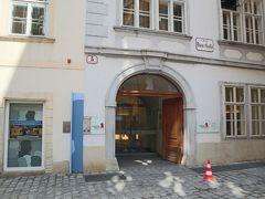 モーツァルトハウス・ウィーン                  モーツァルトが1784年から87年まで暮らした建物で,フィガロの結婚はここで作曲された。モーツァルトに関する博物館になっており,11ユーロで,オーディオガイド付き。もちろん日本語にも対応