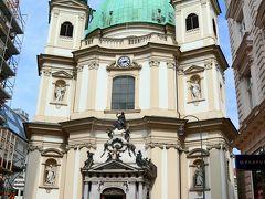 ペーター教会          9世紀創建のウィーンで2番目に古い教会。17世紀に焼失後に建て替えられ,現在の建物は,ベルヴェデーレ宮殿なども手がけたバロックの巨匠ルーカス・フォン・ヒルデブラントによって1733年に建設されたもの