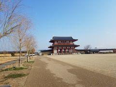 近づいてきたのは平城宮跡の南側の朱雀門です