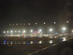 雨の中、宮崎空港を発ちます。また来ま~す!