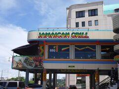 ジャマイカン グリル (タモン店)