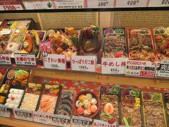 カツめし丼を買った後で見つけたひっぱりだこ飯。神戸の老舗駅弁店の商品で、一度食べてみたかった。 出会ったときに買っておかないともう食べられないかもしれないと、追加で買っちゃいました。