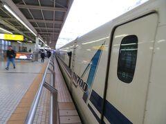 小田原駅16時35分着。