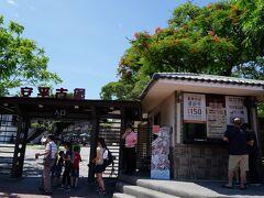 なにせ暑いので、老街を早々に切り上げ、安平古堡にやってきました。