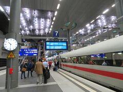 ベルリン中央駅到着