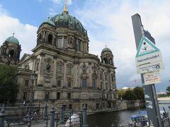 ホテルの隣は川を挟んでベルリン大聖堂  想像通り大きい教会 近くなのでまた来ますよ