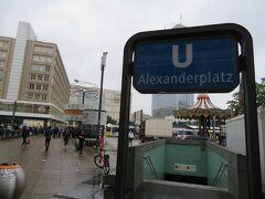 アレキサンダー広場へ  ベルリン観光はここから始めたいと思います