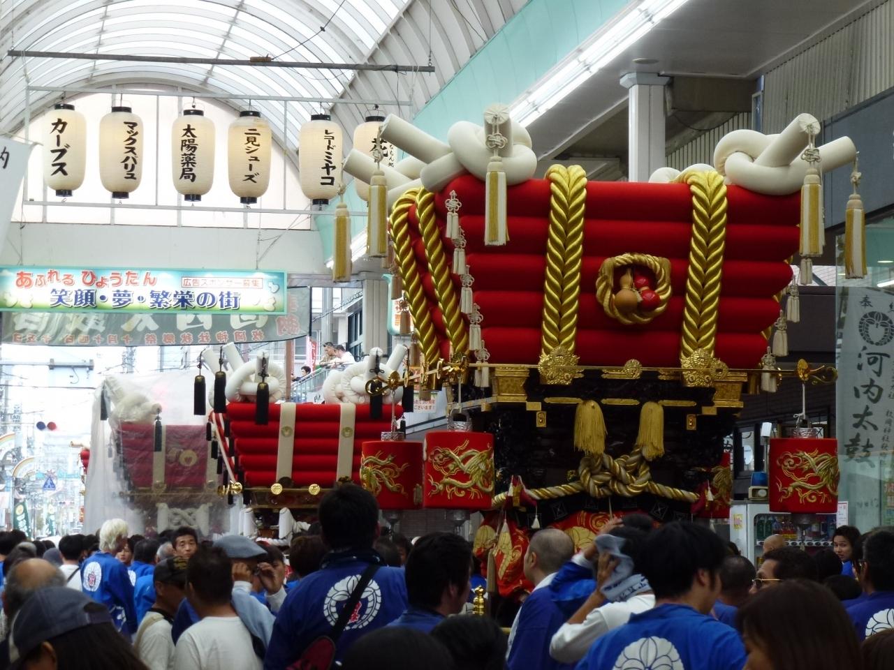四條太鼓台 枚岡神社へ向けて瓢箪山駅 13時50分 出発  国道170号(旧道) 通称アーケード国道を勇壮に通過します