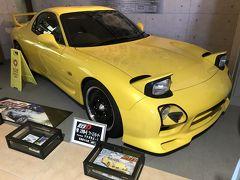 伊香保おもちゃと人形自動車博物館に藤原豆腐店が移設されているということで見に行きました。 大人一人1100円だったかな。
