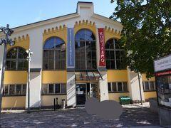 路面電車博物館