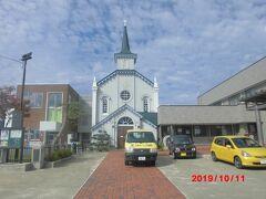 カトリック教会。