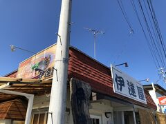 まずは腹ごしらえ。 福島の有名店「伊達屋」に行きました。 開店前から行列ができてて、名前を書いて1時間位で席に座れました。