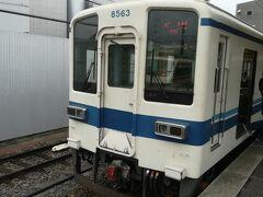 東武線赤城駅にて。