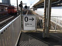錦川鉄道は一番端っこの0番のりばからの発車です。