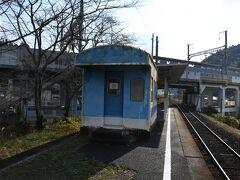 トコトコ走りまして、清流新岩国駅へ着きました。