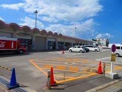 FLY&DRIVEのCARは、空港島内にあって到着して徒歩でお店へ移動できるオリックスレンタカー長崎空港店(https://car.orix.co.jp/search_airports/?airports_pk=44)でコンパクトカーをチャーター。  オリックスレンタカーは空港島内にあったので、他のレンタカー会社のように空港から送迎車でお店まで移動する煩わしさがないことが選択の理由です。