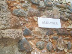アルハンブラ宮殿の表札です。