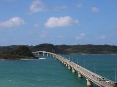 角島大橋:レンタカー