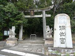 奈良に戻らずそのまま山城の寺社巡りを続けることにして、食事した店でもらった木津川市ガイドブックを参考に湧出宮に行ってみる。(40分ほどの距離でした)