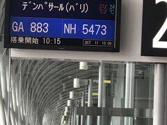 関空から 席は 2列 4列 2列 事前予約できません ANAマイレージ着きます 2時間半前しか受け付けません