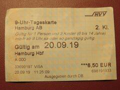 9時から1日乗車券  朝の9時以降その日1日、Sバーン、Uバーン、バス、フェリーが使える1日券  ベルリンと違って打刻の必要なし よって購入した日が使える日となります
