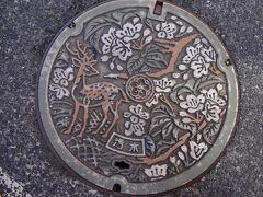 こんな、如何にも奈良らしいマンホールの蓋を発見!  桜や鹿が優美で「汚水」という文字の野暮っさを打ち消します(笑)