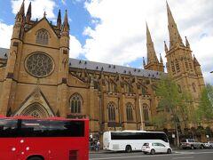 14:13 「BUS TOUR of Sydney」が終了しホテルに向かいます