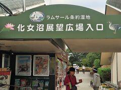 須川高原温泉⇒福島駅  車窓風景    65/   28