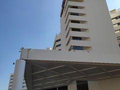 クラウン プラザ デッド シー ホテル