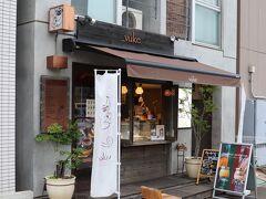 埼京線の南与野駅近くのプリン専門店ブーケでプリンを購入。  プリン専門店ブーケ http://vuke.jp/