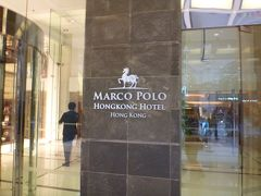 マルコポーロホテルに3泊。