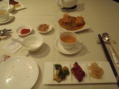 昼食は、リーガル カオルーン ホテルのリーガルコート(富豪軒)で飲茶。