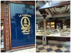 《CONFITERIS LA CAMPANA コンフィテリス・ラ・カンパナ》  イマヘン通りを返って来たら、いかにも老舗ですって訴えているスイーツ屋があった。 ひやかしに覗いてみたが、店内もケーキもレトロっぽい。