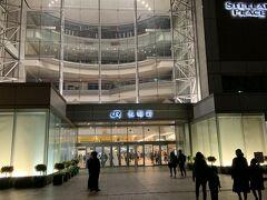 新千歳空港から、快速エアポートに乗って札幌駅にやってきました。快速エアポートは本数が少ないので、空港内はどうしても競歩になってしまいます。  この日は札幌駅の近くのホテルに泊まりまして、終了です。