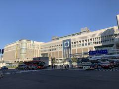 そして、北海道中央バスさんの定期観光バスツアーに参加するために、札幌駅エスタのバス乗り場にやってきました。土曜日は、黒岳・層雲峡のツアーに参加します。