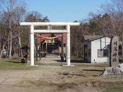 川湯神社 この近くには足湯があった
