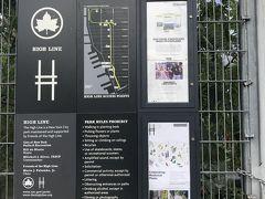 High Line、 ここからスタート!