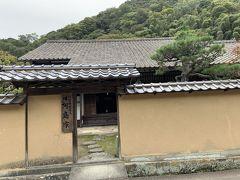 旧河島家住宅。河島家は、地役人の総括役である組頭まで出世した武士であり、この屋敷は1800年初頭に建てられたとのことでした。入場料200円