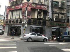 ホテルを通り過ぎてすぐのフルーツ屋が気になるので 立ち寄りました。  沐栄水果専売店 https://goo.gl/maps/vhXn6squQTW9mSyN8 台北市中正區漢口街一段79號