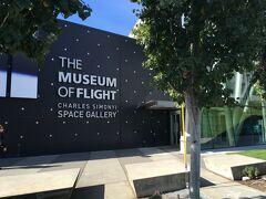 バスに乗って、20~30分程度で、航空博物館に到着です。  多くの人がここで降りますし、運転手さんも「フライト・ミュージアム」って大声で教えてくれました。