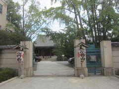 そのすぐ北側には心行寺
