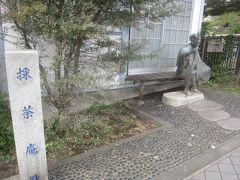 清澄通りを北上するとあったのが採茶庵跡 元禄2年、松尾芭蕉が「奥の細道」に出発したのがここ(の辺り 正確な場所は不明だそう) 芭蕉さんは奥の細道に旅立つ前はこの辺りに住んでいたそうです