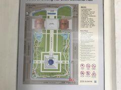 中正紀念公園全体が分かる案内板で位置確認です。