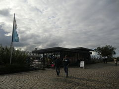 Uボート U-434 ミュージアム 有人受付でチケットを買います