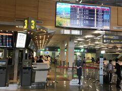 空港ぽい写真を撮りながら、出国します。