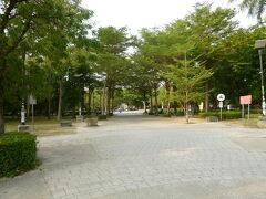 三民公園  ちょっと観光