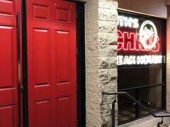 最後の晩はステーキを食べに行きました。Ruth's chris steak hous は、全米チェーンのステーキレストランです。